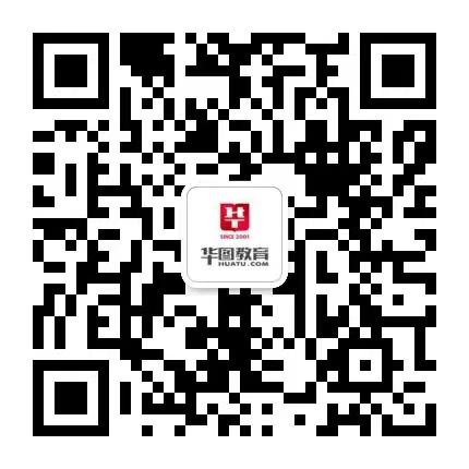 城关图图云顶集团app官方下载号