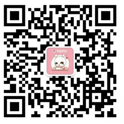 成县图图云顶集团app官方下载号