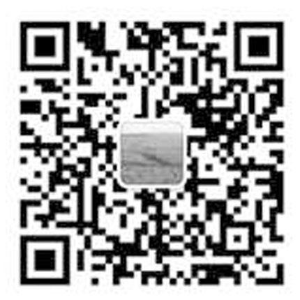 甘南图图云顶集团app官方下载号