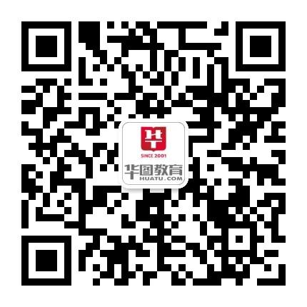 高台图图云顶集团app官方下载号