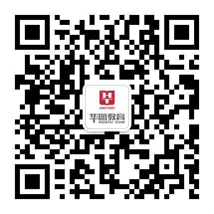 酒泉图图云顶集团app官方下载号