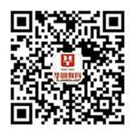 平凉图图云顶集团app官方下载号
