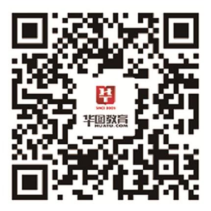 张掖图图云顶集团app官方下载号